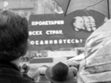 Voyage en URSS, 1966