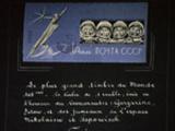 Exposition de philatélie, 1967